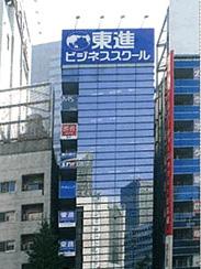 東京・新宿本社