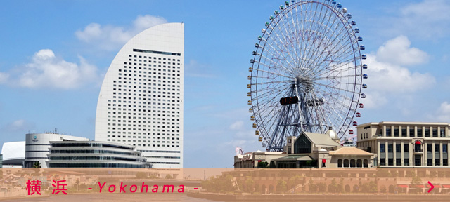 横浜の茜会