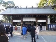 婚活お見合いパーティーレポート【第1回】「横浜のお伊勢さま初詣ランチパーティー」
