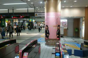 武蔵小杉駅(東急東横線)に巨大看板をスタート。婚活カウンセラー4人が登場!