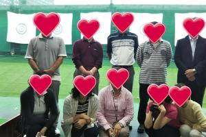 茜会クラブ活動のご紹介:ゴルフ部 ゴルフを通じた婚活(出会い)!!