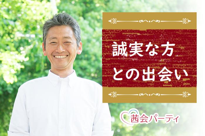 誠実に出会いを探している方との出会い 【60代~】  S8-15