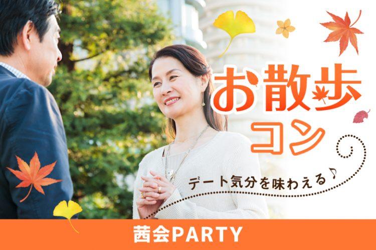 恋に落ちる秋♪大阪城周辺散策と素敵な出会い♡
